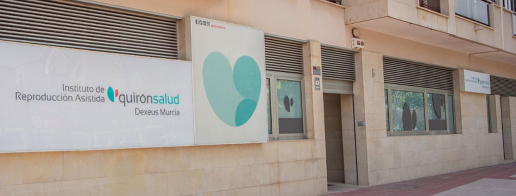 entree quironsalud